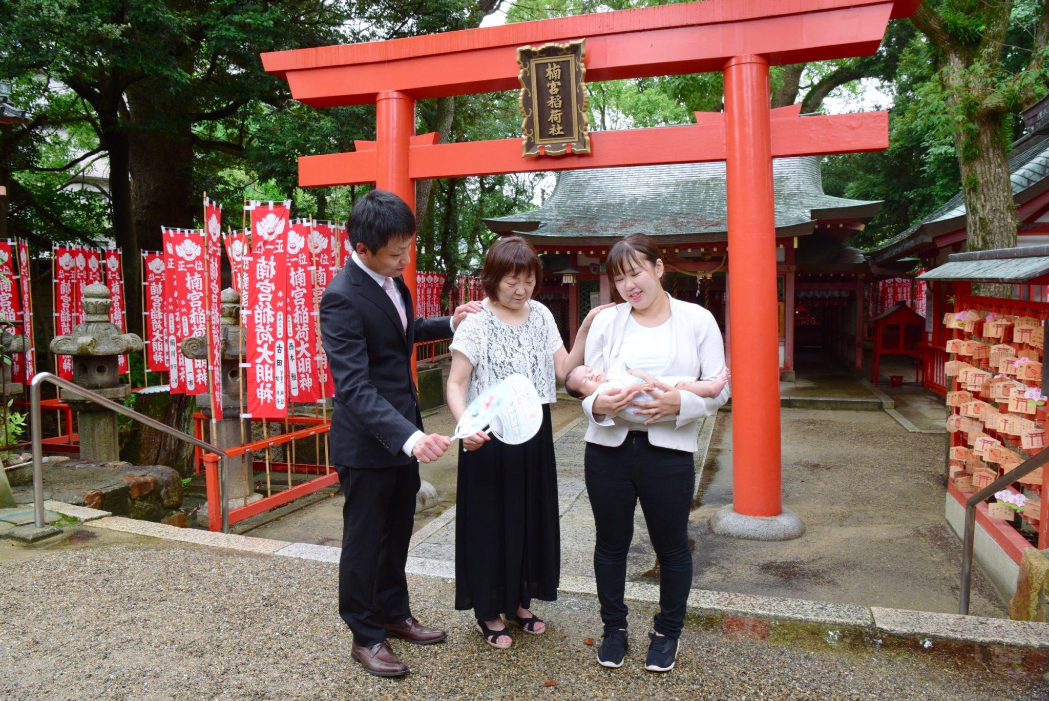 長田神社でお宮参りの写真撮影
