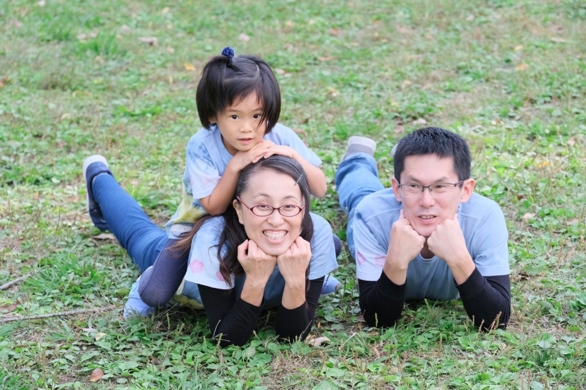 馬見丘陵公園で家族写真