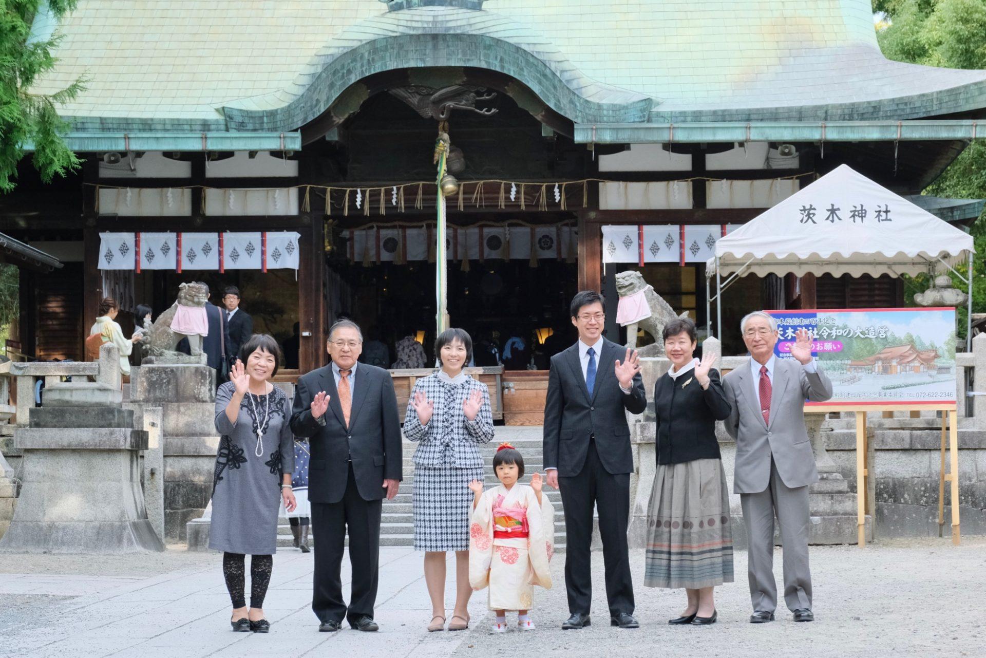 茨木神社の七五三の出張写真
