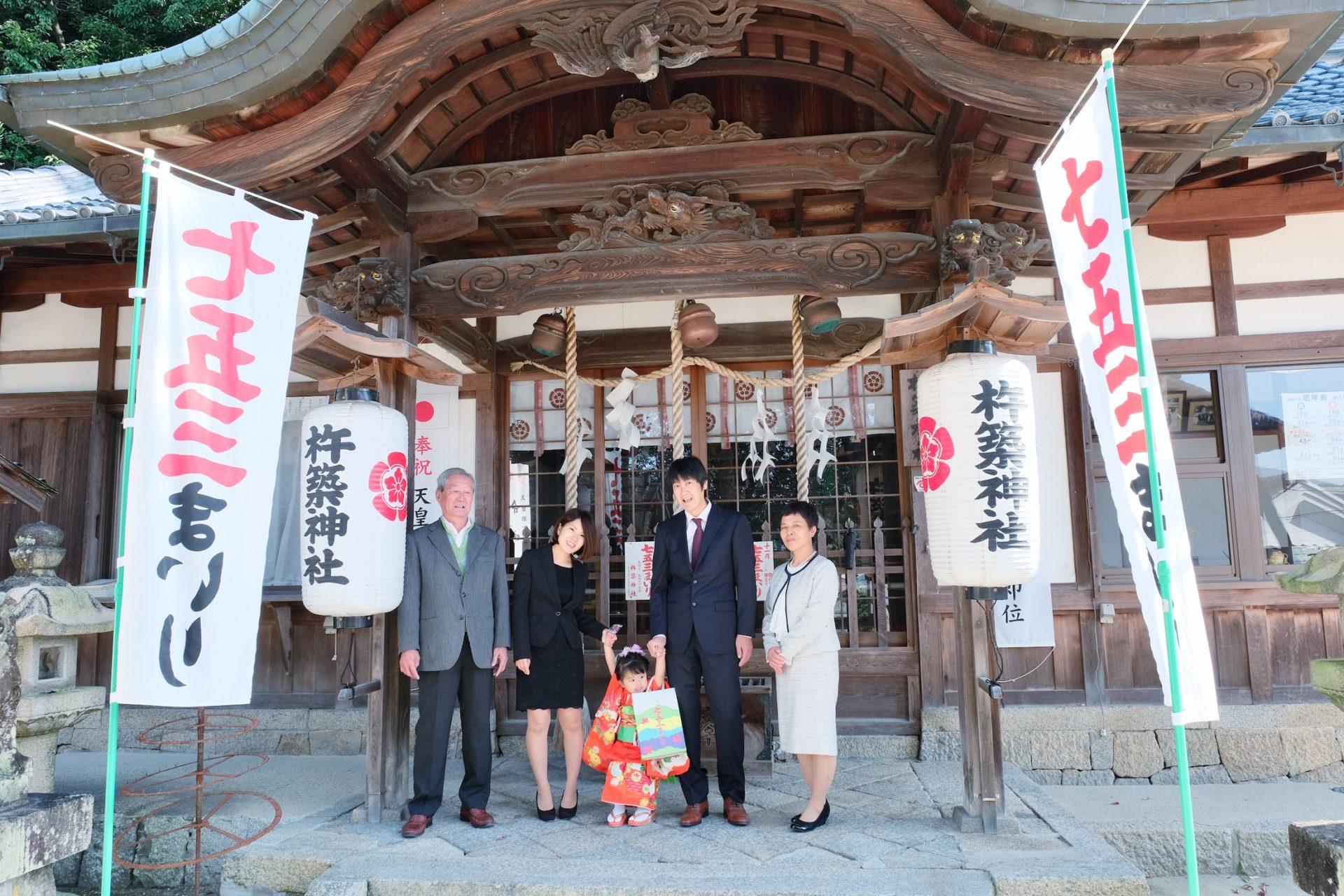 杵築神社で七五三の写真