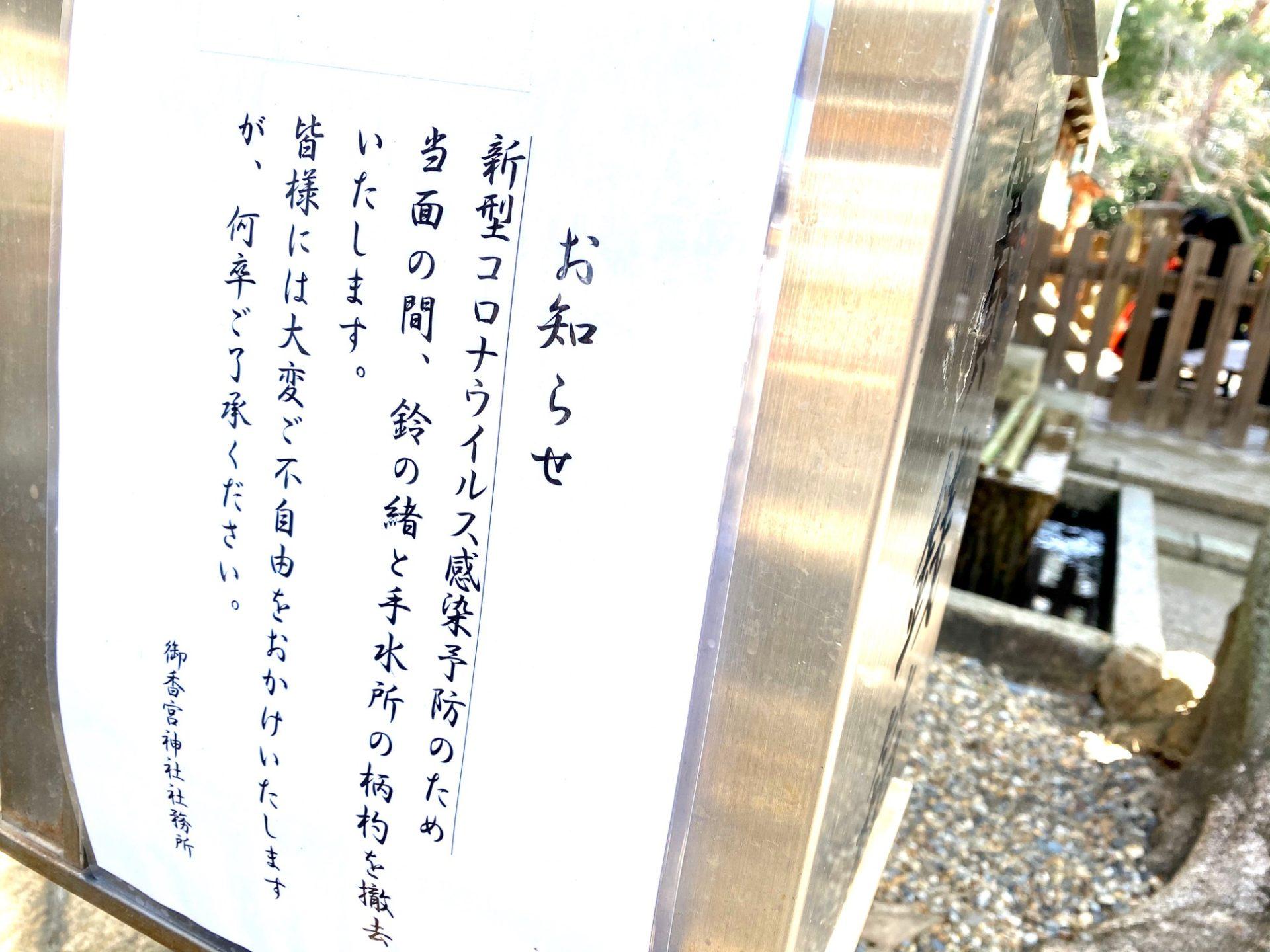 キキフォトワークスのカメラマンの日記ブログ