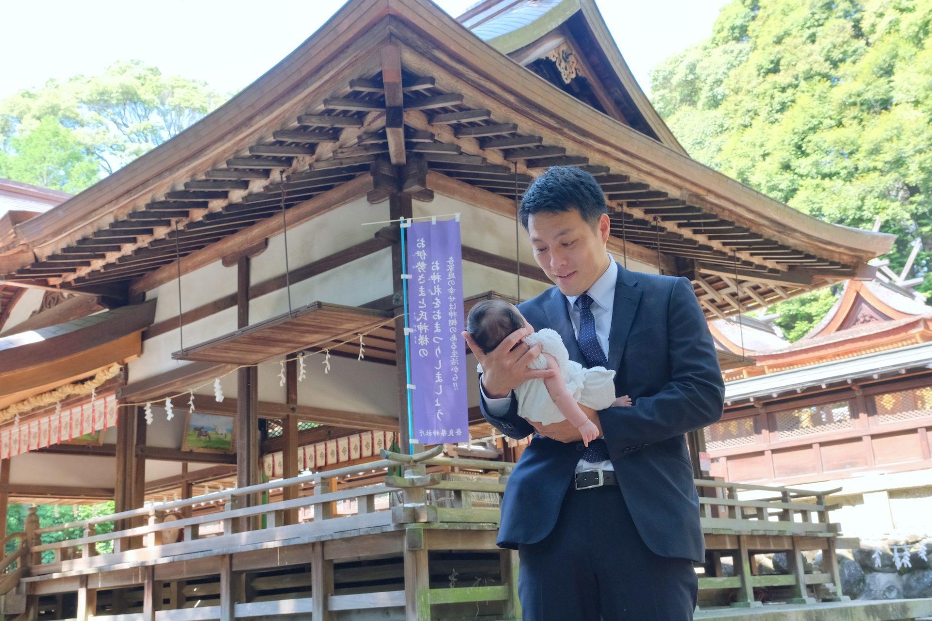 往馬大社でのお宮参りの赤ちゃん