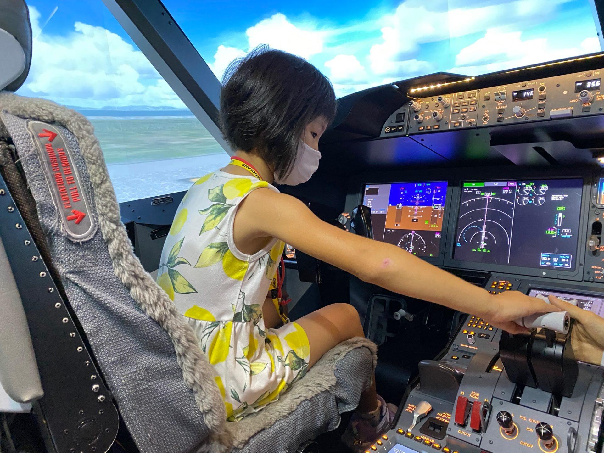中部国際空港セントレアflightofdreams