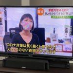 関西テレビ報道ランナー