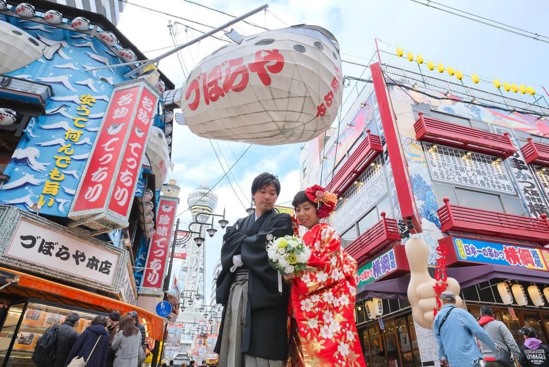 大阪で結婚記念の和装写真