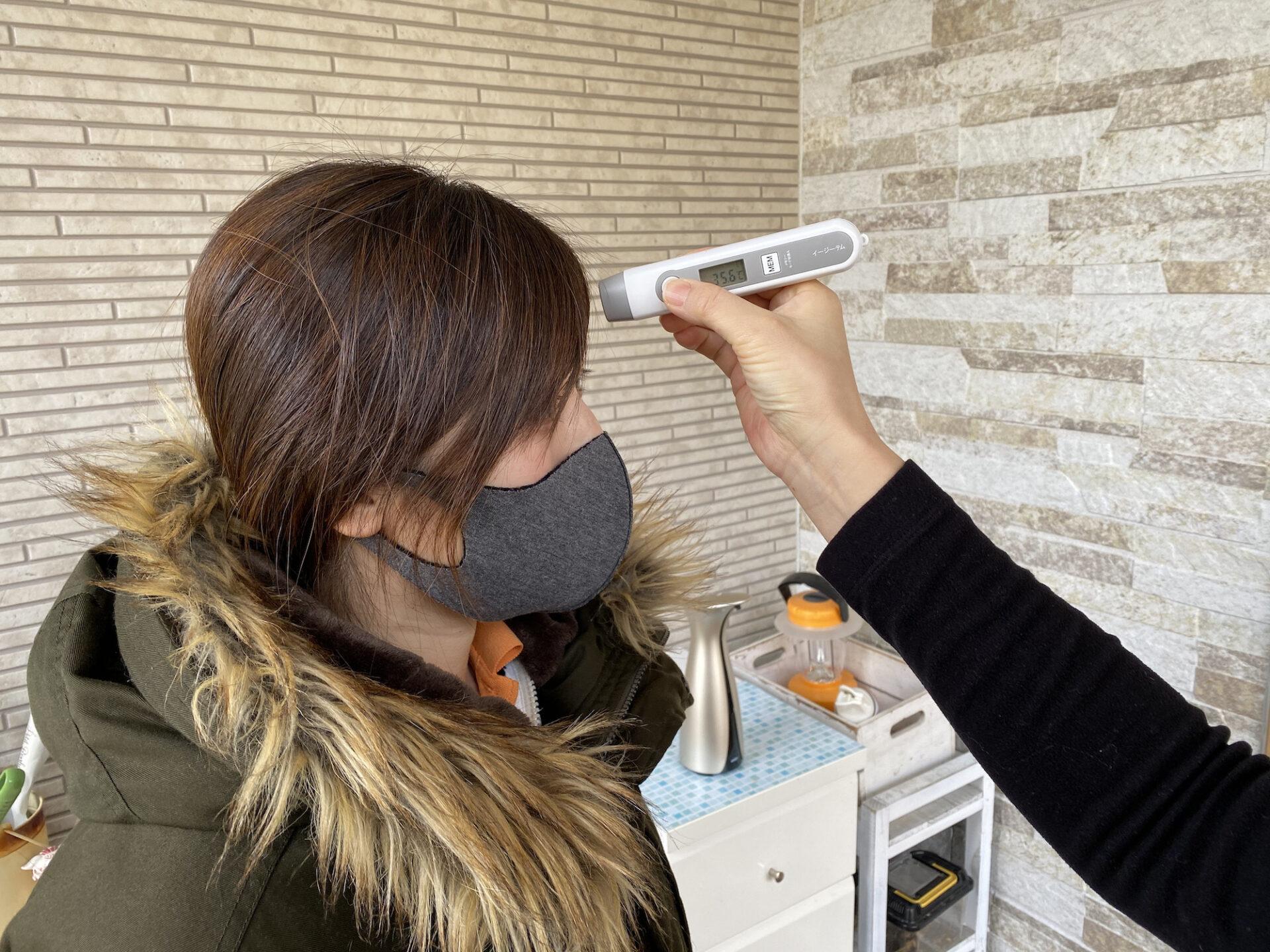 新型コロナウィルス感染防止対策